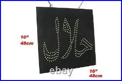 Halal Sign in Arabic Neon Sign LED Open Sign Store Sign Business Sign